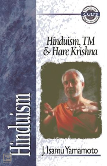 Hinduism, TM, and Hare Krishna - Zondervan Guide to Cults and Religious Movements