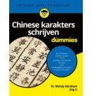Chinese karakters schrijven voor Dummies - Voor Dummies