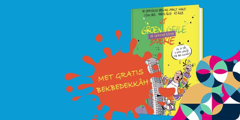 6 oktober - Groen-Geile Boekie